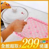 ✤宜家✤多功能廚房水槽瀝水板 餐墊 隔熱墊
