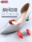 擴鞋器 鞋撐子定型防皺通用塑膠撐大腳趾磨腳撐鞋器擴鞋器女腳背高 暖心生活馆