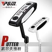 高爾夫球桿 新款 高爾夫推桿 男士 初學者球桿單支 不銹鋼桿身 薇薇MKS
