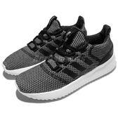 adidas 休閒慢跑鞋 Cloudfoam Ultimate 黑 白 雪花 低筒 運動鞋 女鞋【PUMP306】 BC0033
