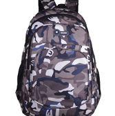 書包中小學生男女兒童雙肩迷彩背包旅行書包定做印字 qf2443【黑色妹妹】