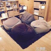 豆袋沙發懶人沙發小戶型單人創意陽台臥室小沙發懶人椅豆包榻榻米HM 3C優購