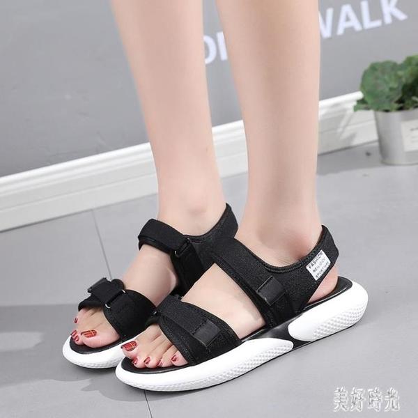 2020夏季新款涼鞋女大碼厚底羅馬平底鞋子女款學生超火ins運動潮 DR34735【美好時光】