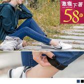 《BA4363》芭蕾舞褲-內搖粒絨顯瘦牛仔窄管褲 OrangeBear
