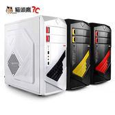 【貓頭鷹3C】限時 aibo【風之翼 USB3.0】二大 電腦機殼-黑紅/白黑/黑黃 [CASE-CB508-U3]