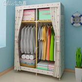 單人簡易衣櫃牛津布衣櫃實木組裝收納宿舍布藝衣櫥簡約現代經濟型「Chic七色堇」igo