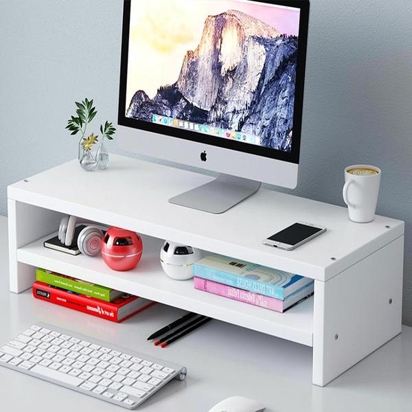 電腦增高架 辦公臺式墊高架家用學生桌面鍵盤收納置物架桌上電腦顯示器增高架免運快出
