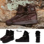【六折特賣】Nike SF AF1 咖啡色 Air Force 1 軍靴 戰術靴 男鞋 高筒 【PUMP306】 864024-203