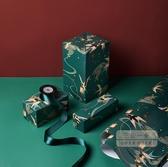 包裝紙 禮品包裝紙圣誕節手工包書皮紙復古中國風送老外ins風d-三山一舍