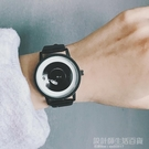 時來運轉旋轉蟲洞概念手錶超薄抖音同款個性男女學生潮流韓版個性 設計師生活百貨