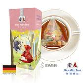 【德國童話】蘋果石榴茶茶包 (15入/盒)