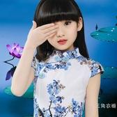 旗袍女童旗袍夏兒童青花瓷唐裝長款中國風女孩古箏演出短袖洋裝棉
