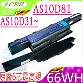 ACER 電池(原廠6芯最高規)-宏碁  5740G,5750G,5755G,6495G,6595G,D440,D442,D528,AS10D75,AS10D81