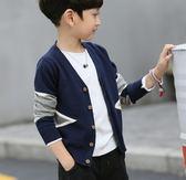 男童毛衣外套兒童針織衫開衫韓版中大童針織外套 優樂居