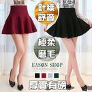 EASON SHOP(GU8734)韓版磨毛針織重磅鬆緊腰收腰傘狀A字百褶裙蓬蓬裙女高腰顯瘦短裙修身顯腿長膝上裙