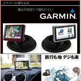 garmin nuvi Drive 52 Smart DriveSmart 65 55 51 61現貨吸盤支架沙包車架