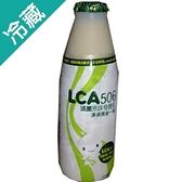 味全LCA506活菌原味發酵乳300g【愛買冷藏】