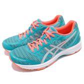 【六折特賣】Asics 慢跑鞋 Gel-DS Trainer 22 藍 橘 輕量舒適 透氣避震 運動鞋 女鞋【PUMP306】 T770N-3967