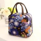 促銷款媽媽包 包包免運手提包正韓女款防潑水花布包手拎包休閒女包多隔層女包小c推薦