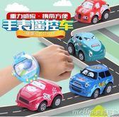 抖音安巴手錶遙控車迷你遙控小汽車手錶兒童玩具社會人表帶汽車男igo 美芭