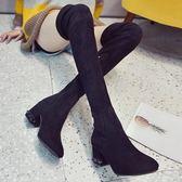 秋靴女薄瘦瘦靴日韓百搭粗跟高跟長筒靴女過膝網紅靴 新主流旗艦店