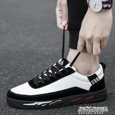 運動鞋 新款韓版潮流鞋子男運動休閒板鞋學生百搭軟底黑色潮鞋   傑克型男館