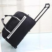旅行袋--大容量旅行包純色提包行李袋登機箱拖包MJBL 端午節禮物