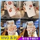 花朵熊兔 VIVO X60 Y20 Y20s X50 pro Y50 Y19 Y12 Y17 透明手機殼 創意個性 少女卡通 空壓氣囊殼
