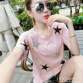 港味夏季2018新款百搭釘珠寬鬆大碼短袖t恤女裝上衣學生半袖小衫-Ifashion