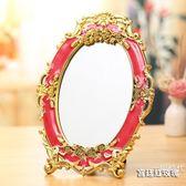 高清鏡子桌面台式化妝鏡折疊美容梳妝鏡大號歐式公主鏡便攜隨身鏡【一線時代】