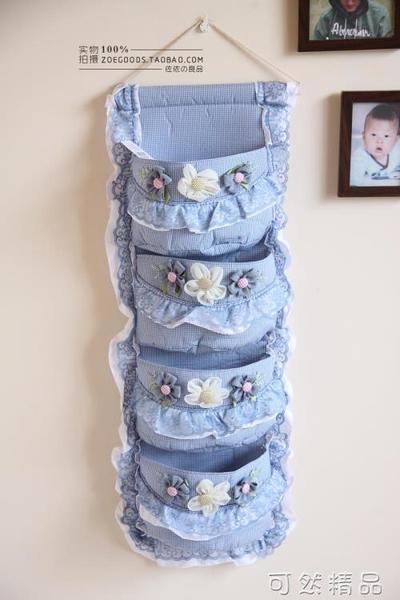 康樂屋E世情緣公主蕾絲收納袋置物袋布掛袋雜物袋儲物袋布藝 多層 可然精品