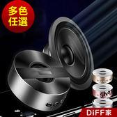 【DIFF】鋁合金藍芽喇叭 藍芽音箱 音質細膩 重低音渾厚飽滿 音響 藍牙 插卡 插線