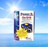 默化Q10輔酵素複方膠囊30粒