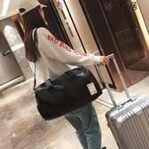 旅行包女手提韓版短途運動健身包行李袋
