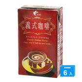 光泉義式咖啡250ml*6入【愛買】