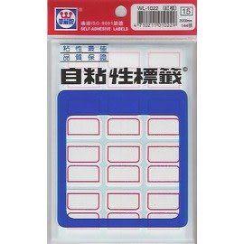 [華麗牌] WL-1022自黏性標籤