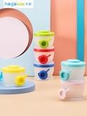 禾果寶寶嬰兒分格奶粉盒便攜式外出帶裝奶粉格分裝儲存收納盒小號
