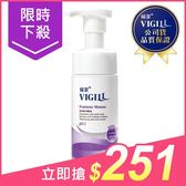 Vigill 婦潔 婦潔私密柔淨慕絲(120ml)【小三美日】原價$279