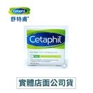 【舒特膚 Cetaphil】HA 玻尿酸水凝霜(48g)