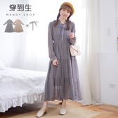 【MK0412】碎花壓褶造型領蛋糕裙襬雪紡洋裝