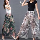 夏季新款雪紡裙褲寬褲女波西米亞闊腳長褲裙 nm1536 【Pink中大尺碼】