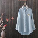 小清新條紋貼標襯衫(2色F碼)*ORea...