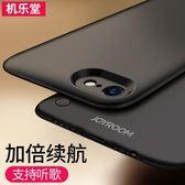 iphone7背夾式充電寶蘋果6S電池7plus專用8P超薄6手機殼便攜沖sp  可然精品鞋櫃