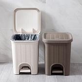仿藤編腳踏分類垃圾桶創意客廳紙簍家用衛生間廚房垃圾簍【倪醬小舖】