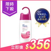 Vigill 婦潔 私密沐浴露(220ml) 滋潤嫩白【小三美日】$400