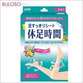 《不囉唆》日本LION 休足時間 清涼舒緩貼片(6枚) (不挑色/款) 舒緩 足貼【A421785】