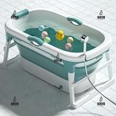 嬰兒游泳池家用成人可折疊浴桶兒童泡澡桶加大號新生兒寶寶洗澡沐浴游泳盆【愛物及屋】