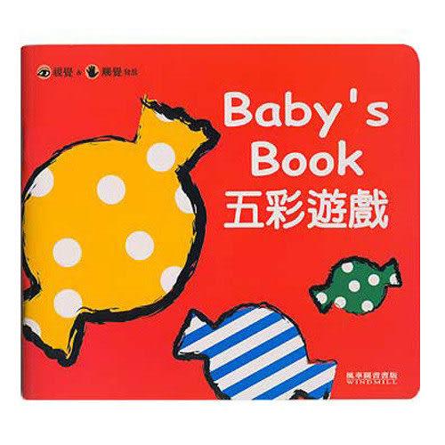 【奇買親子購物網】五彩遊戲(Baby s Book)-視覺&觸覺發展