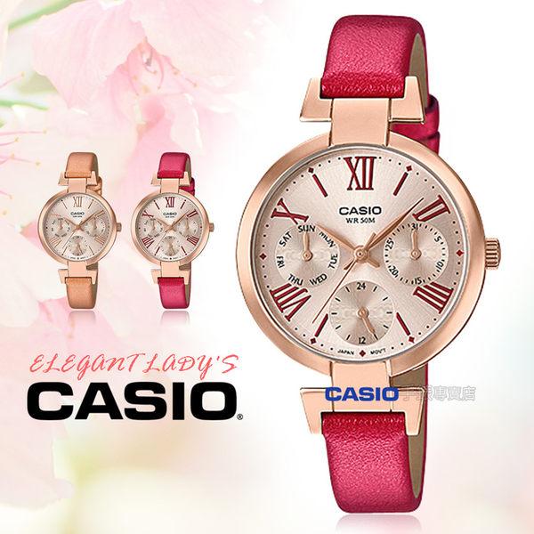 CASIO 卡西歐 手錶專賣店 LTP-E404PL-9A2 女錶 皮革錶帶  防水 礦物玻璃 玫瑰金離子鍍金錶殼