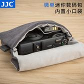 JJC索尼微單相機內膽包黑卡RX100 M6 M5 M4 M3 M2 RX100II III V IV VI【美物居家館】